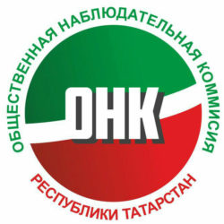 Общественная Наблюдательная Комиссия Республики Татарстан